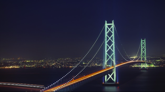 Japan: World's longest suspended bridge, the Akashi-Kaikyo Bridge crosses the Akashi Strait between Kobe and Iwaya.